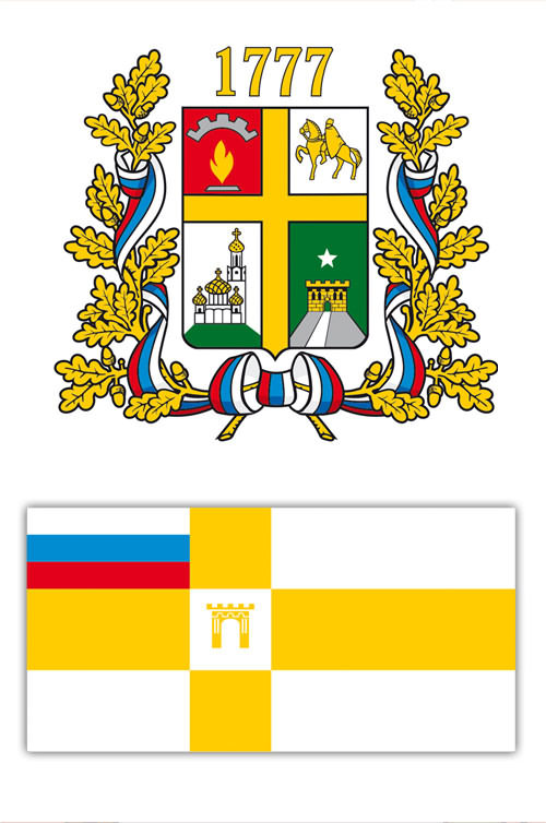 картинки герб ставрополя