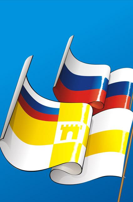 флаг ставрополя